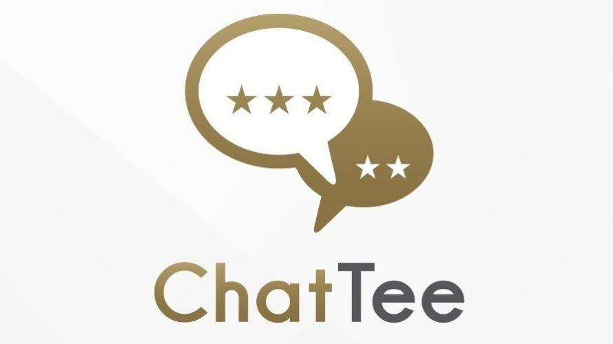 【TEEコイン】ChatTeeの登録方法